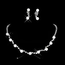 مع مجوهرات الالماس بليليه زفافك  Qedd1242722953671