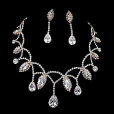 مع مجوهرات الالماس بليليه زفافك  Ndeh1252051736703