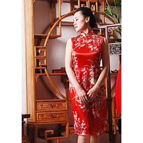 Mandarin Collar Sleeveless Knee-length Silk Cheongsam / Qipao / Chinese Dress (HGQP152)