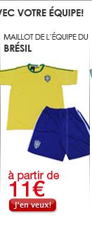 Maillot de l'équipe du Brésil
